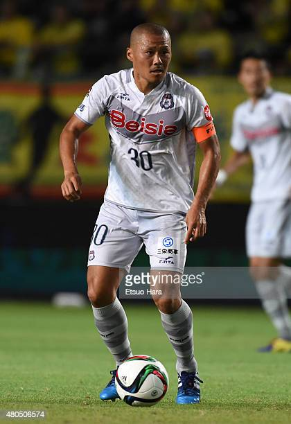 Yuki Matsushita of Thespa in action during the JLeague second division match between JEF United Chiba and Thespa Kusatsu Gunma at Fukuda Denshi Arena...