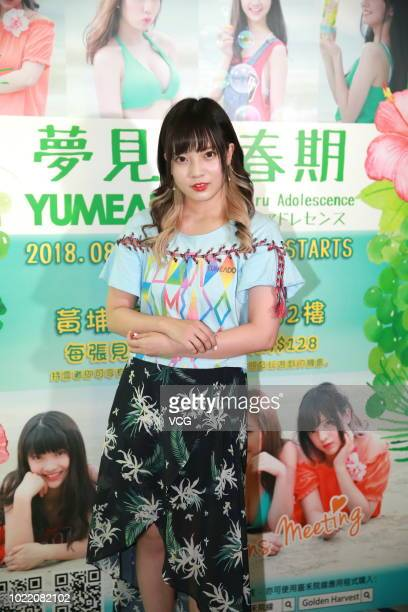 Hanon Yamaguchi of Japanese idol girl group Yumemiru Adolescence attends a fan meeting on August 19 2018 in Hong Kong China