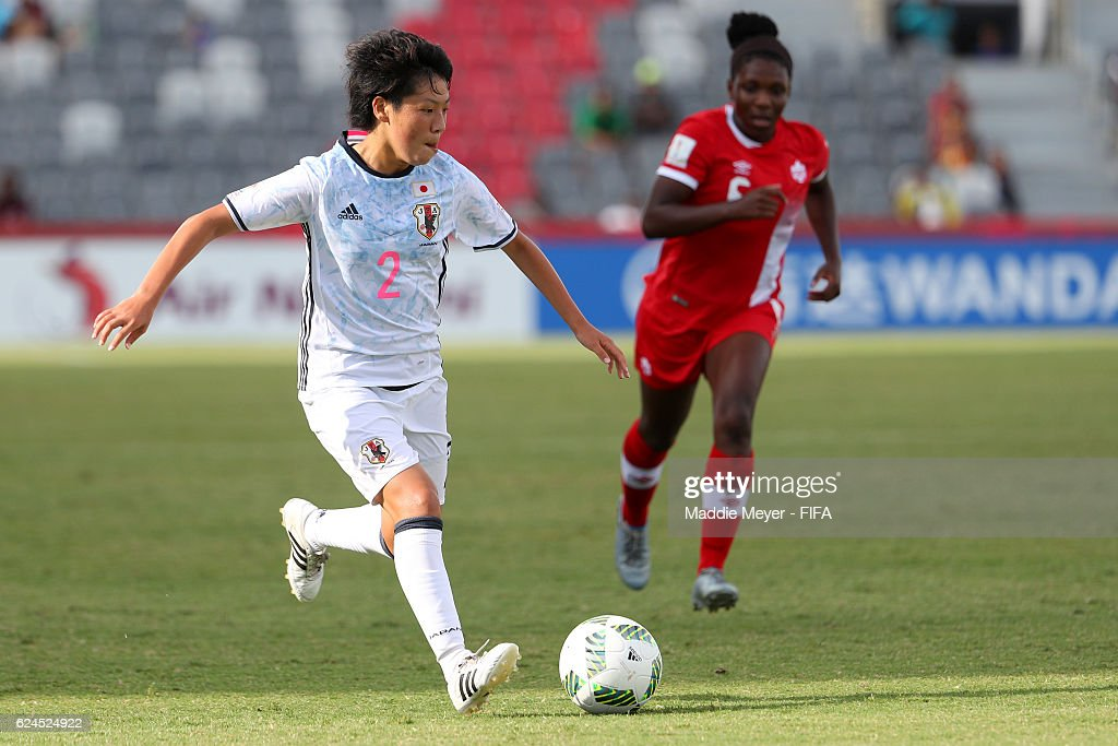 Yuki Mizutani #2 of Japan looks for a pass during the first half of the Group B match in the FIFA U-20 Women's World Cup Papua New Guinea against Canada on November 20, 2016 at National Football Stadium in Port Moresby, Papua New Guinea.
