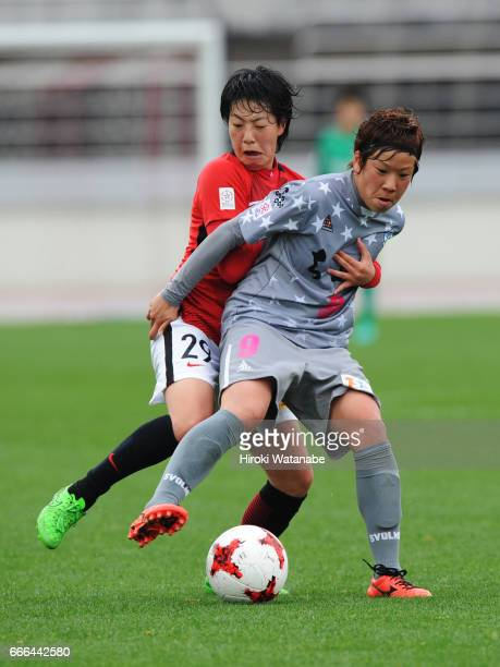 Yuki Mizutani of Urawa Red Diamonds Ladies and Rino Nakano of Chifure AS Elfen Saitama compete for the ball during the Nadeshiko League Cup Group B...