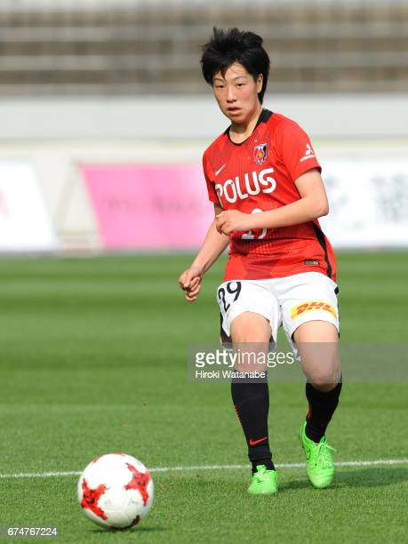 Yuki Mizutani of Urawa Red Diamonds Ladies in action during the Nadeshiko League match between Urawa Red Diamonds Ladies and Mynavi Vegalta Sendai...
