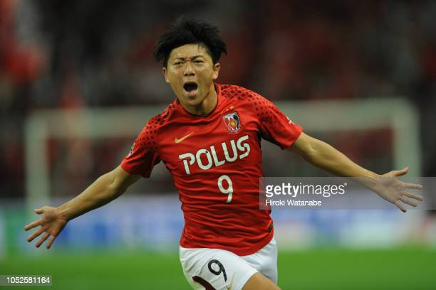 Yuki Muto of Urawa Red Diamonds celebrates scoring his team's second goal during the JLeague J1 match between Urawa Red Diamonds and Kashima Antlers...
