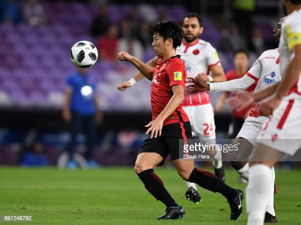 Yuki Muto of Urawa Red Diamonds in action during the FIFA Club World Cup UAE 2017 Match for 5th Place between Wydad Casablanca and Urawa Reds at the...