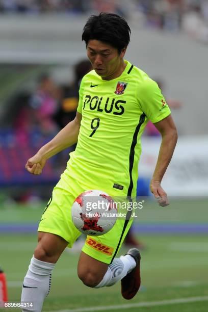 Yuki Muto of Urawa Red Diamonds in action during the J.League J1 match between FC Tokyo and Urawa Red Diamonds at Ajinomoto Stadium on April 16, 2017...