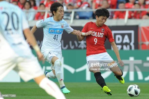 Yuki Muto of Urawa Red Diamonds in action during the JLeague J1 match between Urawa Red Diamonds and Consadole Sapporo at Saitama Stadium on April 21...