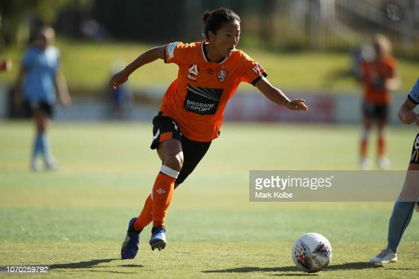 Yuki Nagasato of the Roar looks to shoot during the round six WLeague match between Sydney FC and the Brisbane Roar at Seymour Shaw Park on December...