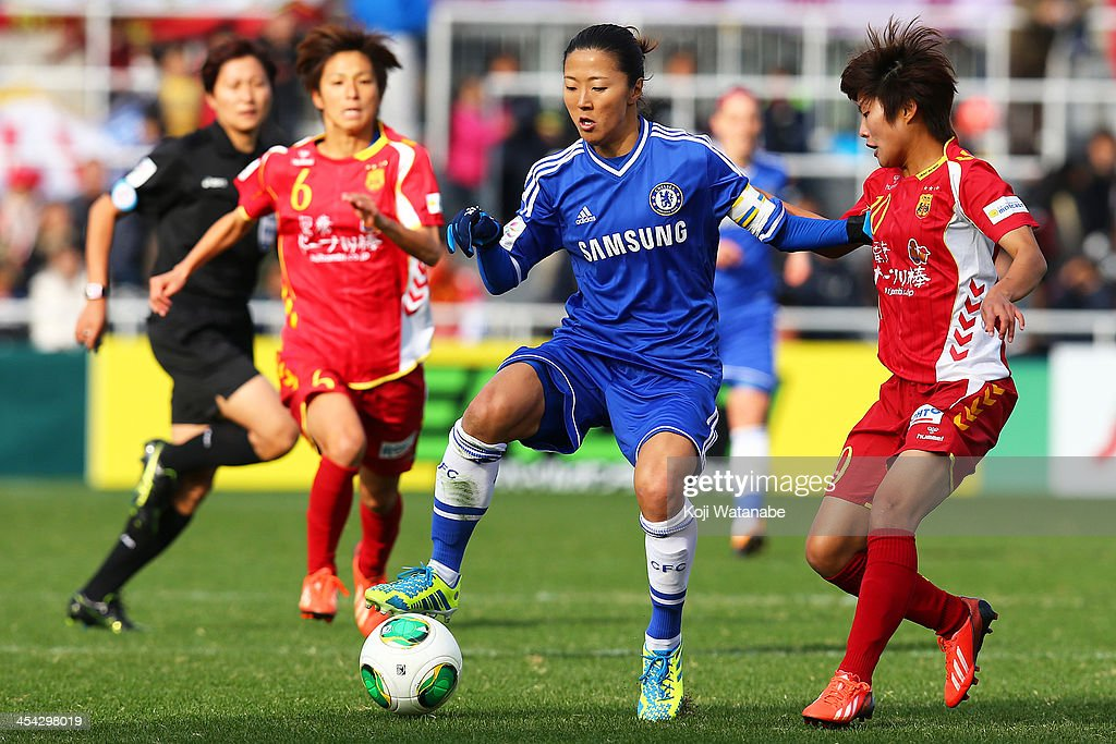 Yuki Ogimi of Chelsea Ladies in action during the International Women's Club Championship final match between Chelsea Ladies and INAC Kobe Leonessa at Ajinomoto Field Nishigaoka on December 8, 2013 in Tokyo, Japan.