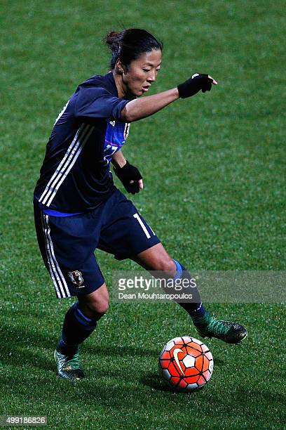 Yuki Ogimi of Japan in action during the International Friendly match between Netherlands and Japan held at Kras Stadion on November 29 2015 in...