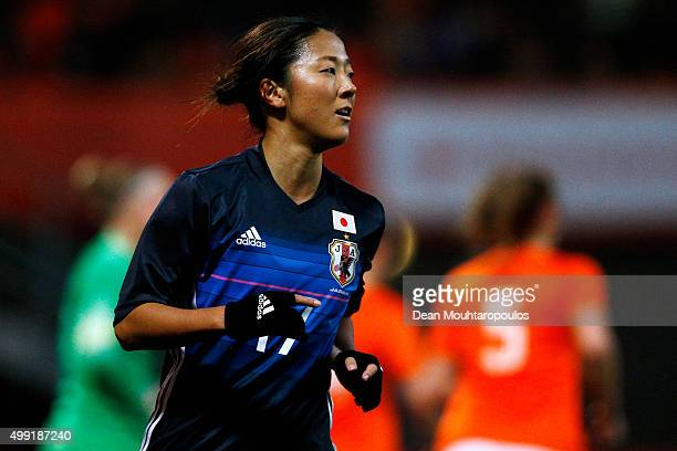 Yuki Ogimi of Japan looks on during the International Friendly match between Netherlands and Japan held at Kras Stadion on November 29 2015 in...