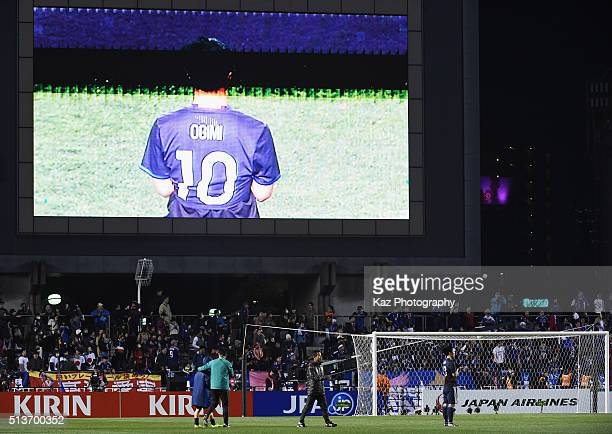 Yuki Ogimi of Japan stands on the pitch after her team's 12 defeat in the AFC Women's Olympic Final Qualification Round match between Japan and China...