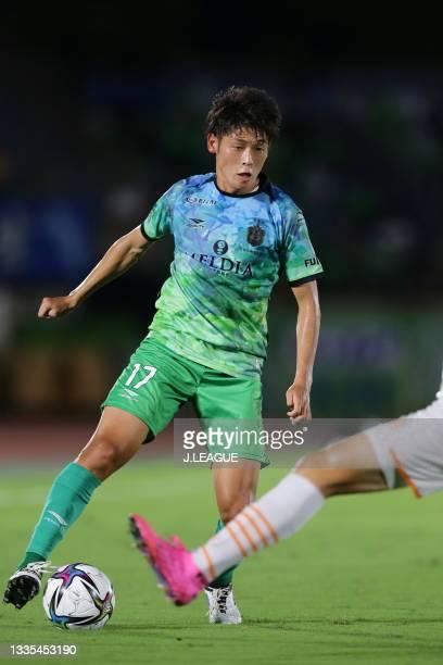 Yuki OHASHI of Shonan Bellmare in action during the J.League Meiji Yasuda J1 match between Shonan Bellmare and Shimizu S-Pulse at the Lemon Gas...