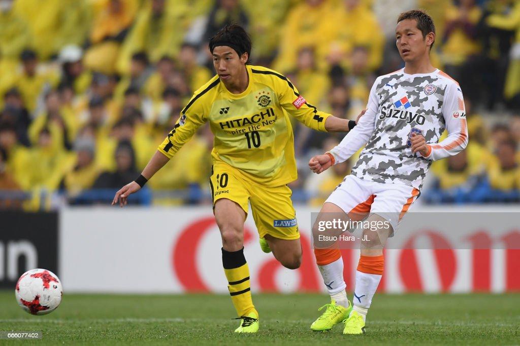 Kashiwa Reysol v Shimizu S-Pulse - J.League J1