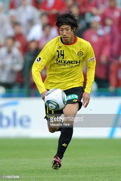 Yuki Otsu of Kashiwa Reysol in action during the JLeague match between Kashiwa Reysol and Vissel Kobe at Hitachi Kashiwa Soccer Stadium on May 28...