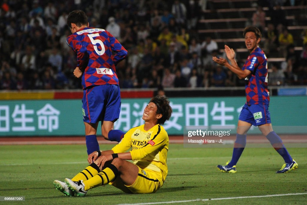 Ventforet Kofu v Kashiwa Reysol - J.League J1