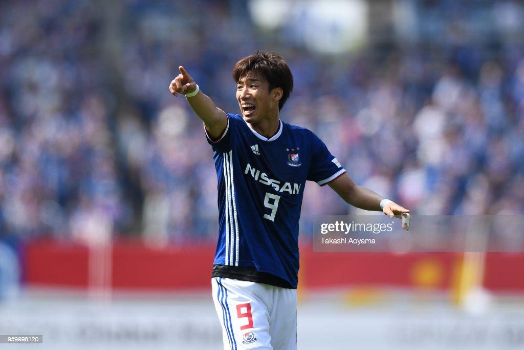 Yokohama F.Marinos v V-Varen Nagasaki - J.League J1