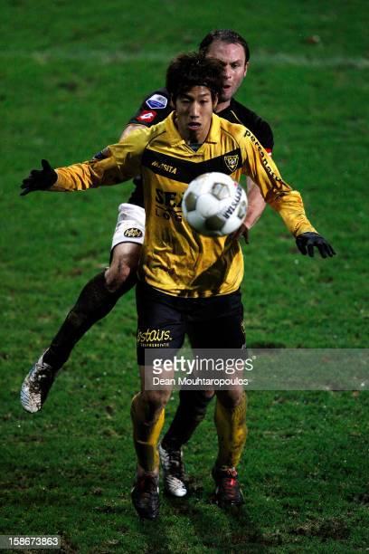 Yuki Otsu of Venlo controls the the ball infront of Martijn Monteyne of Roda JC during the Eredivisie match between VVV Venlo and Roda JC Kerkrade at...