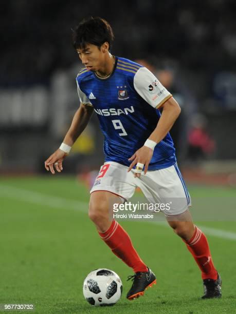 Yuki Otsu of Yokohama FMarinos in action during the JLeague J1 match between Yokohama FMarinos and Gamba Osaka at Nissan Stadium on May 12 2018 in...