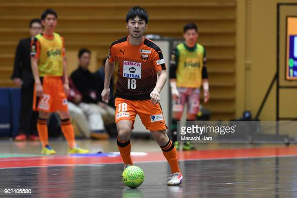 Yuki Tamura of Shriker Osaka in action during the FLeague match between Shriker Osaka and Agleymina Hamamatsu at the Komazawa Gymnasium on January 8...