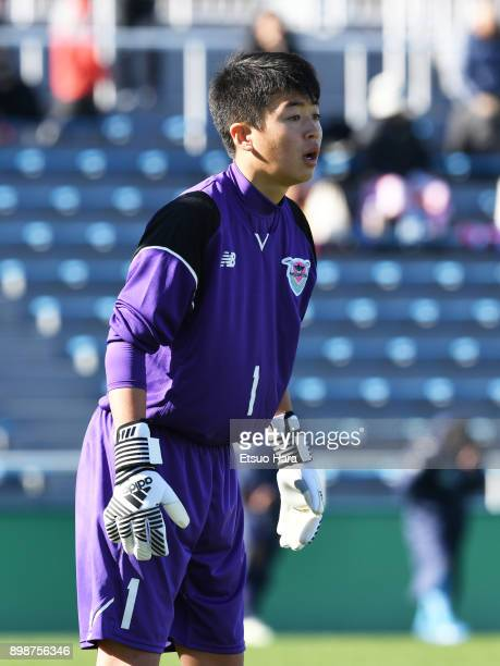 Yuki Tanaka of Sagan Tosu in action during the Prince Takamado Cup 29th All Japan Youth Football Tournament semi final match between Shimizu SPulse...