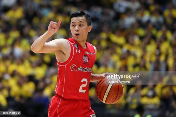 Yuki Togashi of Chiba Jets handles the ball during the Basketball 94th Emperor's Cup Final between Tochigi Brex and Chiba Jets at Saitama Super Arena...
