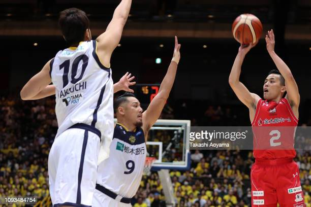 Yuki Togashi of Chiba Jets scores the game winning three pointer during the Basketball 94th Emperor's Cup Final between Tochigi Brex and Chiba Jets...