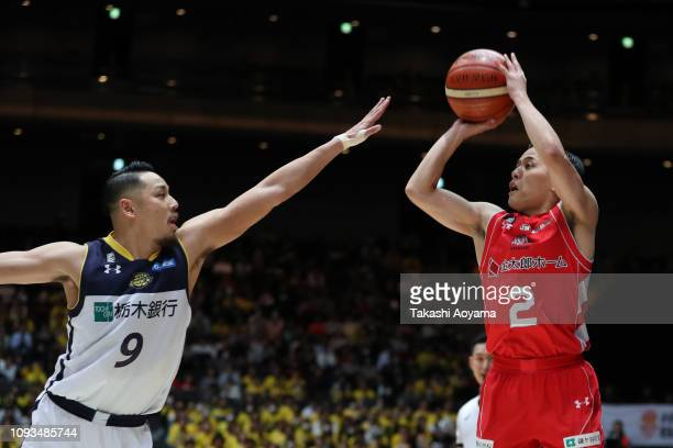 Yuki Togashi of Chiba Jets shoots during the Basketball 94th Emperor's Cup Final between Tochigi Brex and Chiba Jets at Saitama Super Arena on...