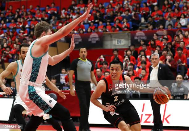 Yuki Togashi of Japan drives to the basket during the FIBA World Cup Asian Qualifier Group F match between Japan and Kazakhstan at Toyama City...