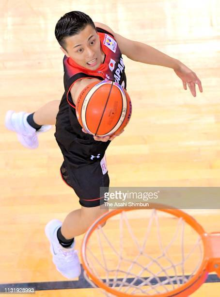 Yuki Togashi of Japan leaps for a lay up during the FIBA World Cup Asian Qualifier 2nd Round Group F match between Qatar and Japan on February 24...