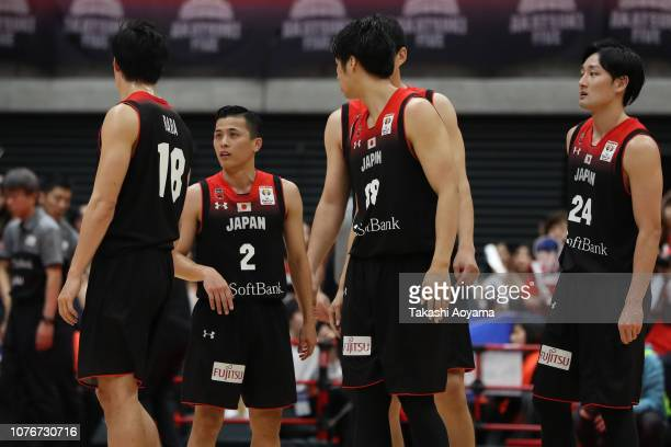 Yuki Togashi of Japan talks to teammates during the FIBA World Cup Asian Qualifier Group F match between Japan and Kazakhstan at Toyama City...