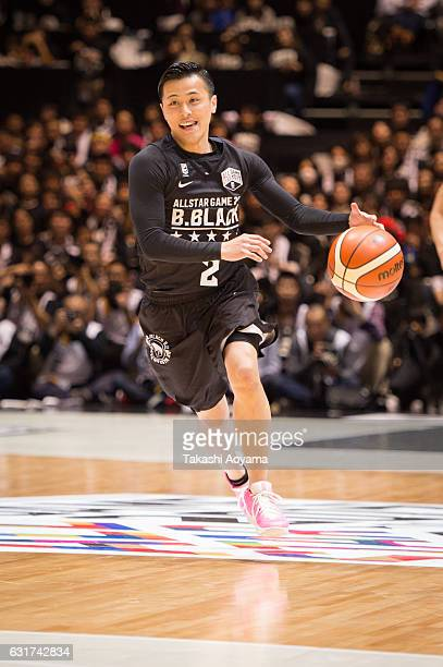 Yuki Togashi of the BBlack dribbles the ball during the B league Allstar Game match between B Black and B White as part of the 2017 Bleague AllStar...