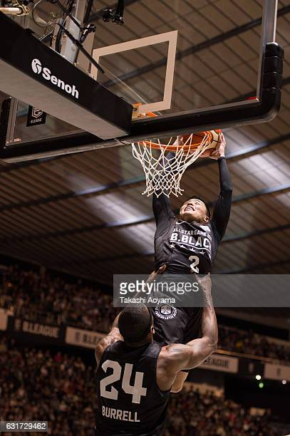 Yuki Togashi of the BBlack dunks during the B league Allstar Game match between B Black and B White as part of the 2017 Bleague AllStar Weekend at...