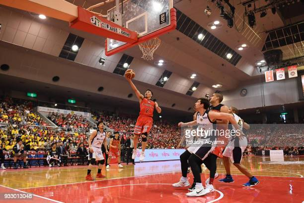 Yuki Togashi of the Chiba Jets lays the ball up during the B.League game between Chiba Jets and Tochigi Brex at Funabashi Arena on March 17, 2018 in...
