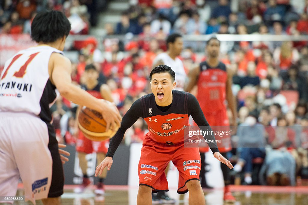 Yuki Togashi #2 of the Chiba Jets reacts during the B. League game between Chiba Jets and Osaka Evessa at Funabashi Arena on January 29, 2017, Funabashi, Japan.
