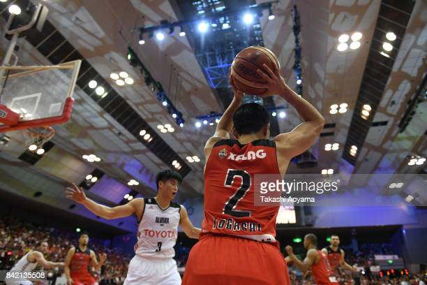 Yuki Togashi of the Chiba looks to pass the ball during the B.League Kanto Early Cup final between Alvark Tokyo and Chiba Jets at Funabashi Arena on...