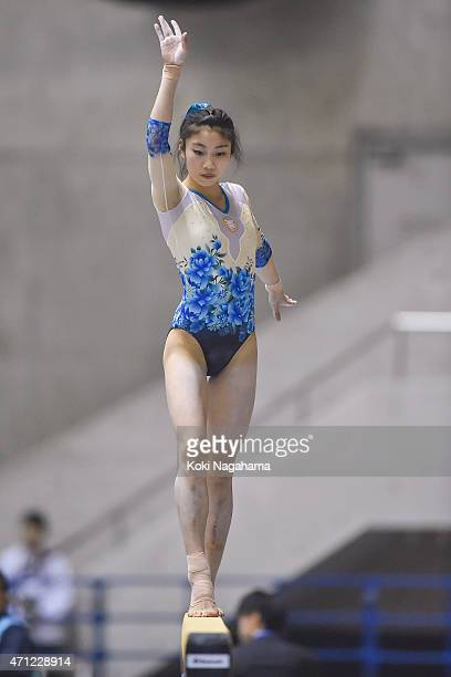 Yuki Uchiyama competes in the Balance Beam during day three of the All Japan Artistic Gymnastics Individual All Around Championships at Yoyogi...