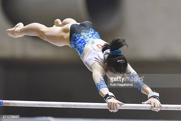 Yuki Uchiyama competes in the Uneven Bars during day three of the All Japan Artistic Gymnastics Individual All Around Championships at Yoyogi...