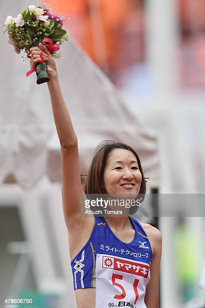 Yuki Watanabe of Japan celebrates after winning the Womens High Jump final during the 99th Japan Athletics National Championships at Denka Big Swan...
