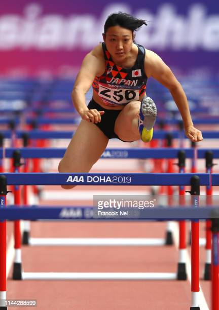 Yuki Yamasaki of Japan competes in heat 1 of the women's heptathlon 100m during day two of the 23rd Asian Athletics Championships at Khalifa...
