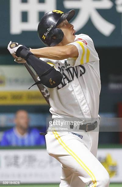 Yuki Yanagita hits a solo home run in the third inning of the SoftBank Hawks' 42 win over the DeNA BayStars at Yafuoku Dome on June 9 2016 Yanagita...