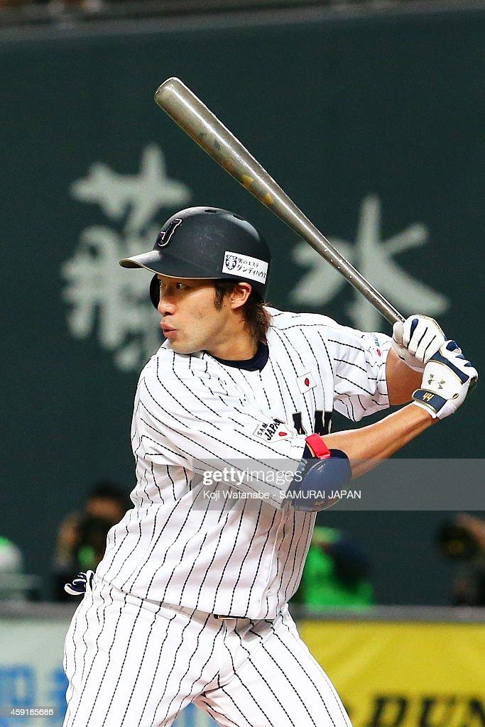 Yuki Yanagita #44 of Samurai Japan bats during the game five of Samurai Japan and MLB All Stars at Sapporo Dome on November 18, 2014 in Sapporo, Hokkaido, Japan.
