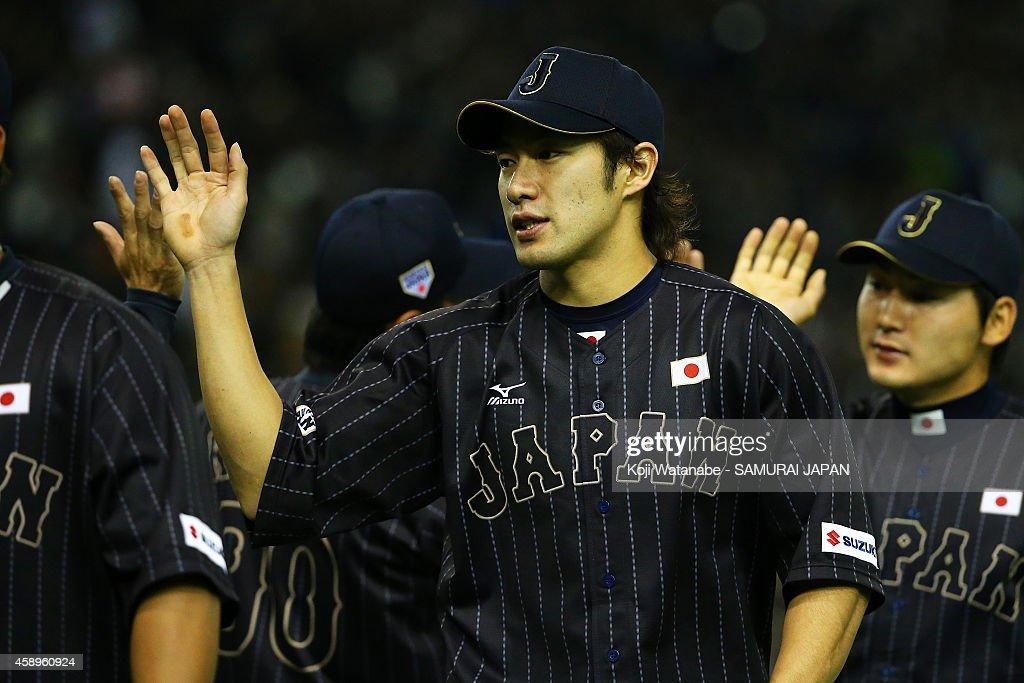 Yuki Yanagita #44 of Samurai Japan celebrates after Samurai Japan winning the game two of Samurai Japan and MLB All Stars at Tokyo Dome on November 14, 2014 in Tokyo, Japan.