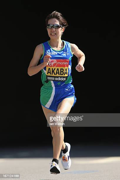 Yukiko Akaba of Japan in action in the Womens Elite section during the Virgin London Marathon 2013 on April 21 2013 in London England