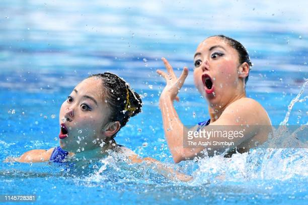 Yukiko Inui and Megumu Yoshida of Japan compete during the Duet Free Routine Final on day two of the Artistic Swimming Japan Open at Tokyo Tatsumi...