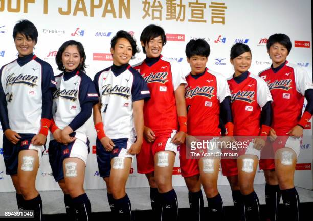 Yukiko Ueno and national team members pose for photographs during the Softball Japan national team press conference on June 5 2017 in Tokyo Japan