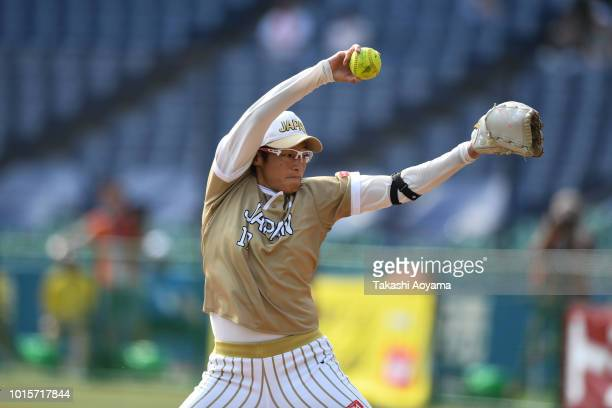 Yukiko Ueno of Japan pitches against Canada during their Bronze Medal Game at ZOZO Marine Stadium on day eleven of the WBSC Women's Softball World...