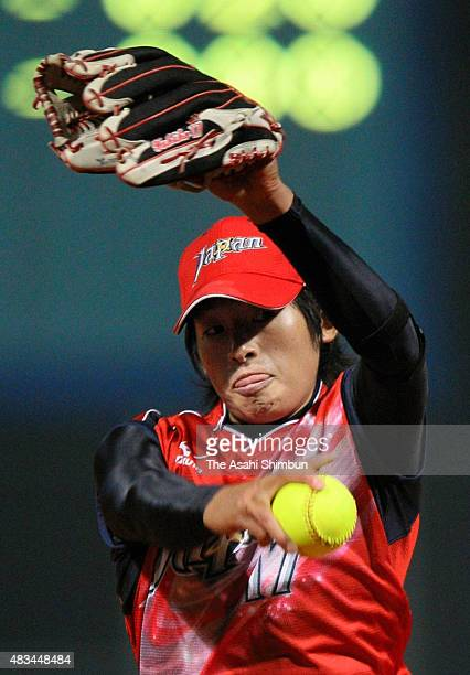 Yukiko Ueno of Japan pitches during the Softball Grand Final match between China and Japan in day fourteen of the Guangzhou Asian Games at Tianhe...