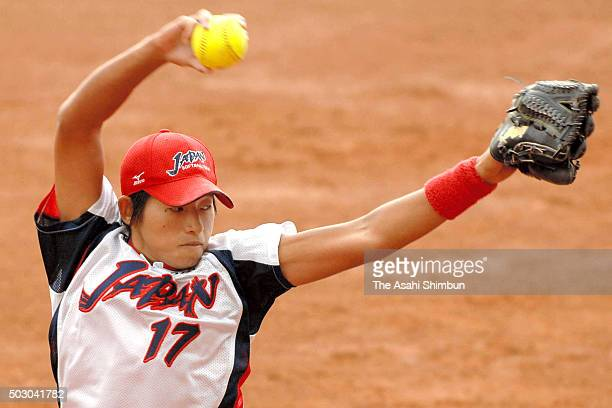 Yukiko Ueno of Japan throws during the Softball Women's World Championship Group B match between Japan and Greece at the Fengtai Softball Stadium on...