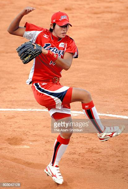 Yukiko Ueno of Japan throws during the Softball Women's World Championship medal round match between the United States and Japan at Fengtai Softball...