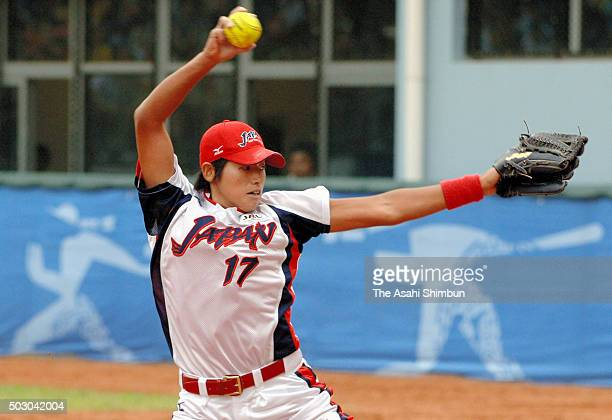 Yukiko Ueno of Japan throws during the Softball Women's World Championship PlayOff match between Japan and China at the Fengtai Softball Stadium on...