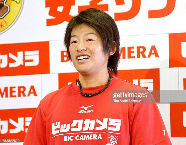Yukiko Ueno speaks during a press conference after the softball and baseball were confirmed with other four sports for the Tokyo 2020 Olympic Games...